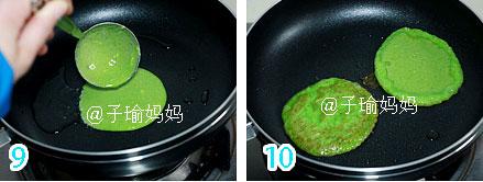 วิธีทำแพนเค้กผักแบบง่าย ๆ