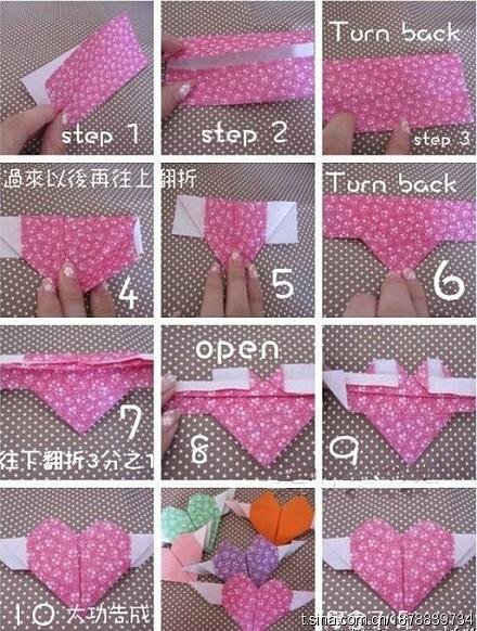 วิธีพับกระดาษรูปหัวใจ