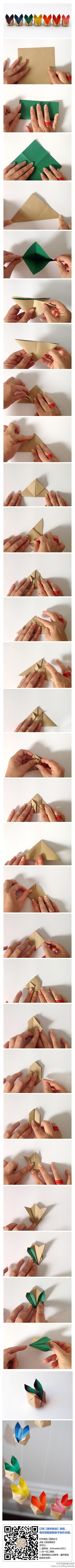 การพับกระดาษเป็นรูปกระต่าย